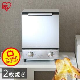 オーブントースター トースター 縦型 2枚 2段 アイリスオーヤマ小型 トースト 2枚焼き おしゃれ シンプル ミラーオーブントースター ミラー調 ミラーガラス調 タイマー 縦 一人暮らし 省スペース ホワイト コンパクト MOT-012