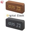 時計 置時計 デジタル時計 おしゃれ デジタル置時計 ブラウン ブラック時計 目覚まし時計 目覚まし アラーム 温度 湿…