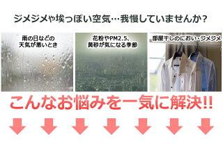 除湿空気清浄機DCE-120アイリスオーヤマ