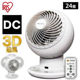 サーキュレーター 扇風機 DC 静音 首振り アイリスオーヤマJET 15cm ホワイト 送料無料 DCモーター ボール型 左右首振り 扇風機 冷房 送風 静音 首ふり 空気循環 部屋干し涼しい 風 暖房 PCF-SDC15T