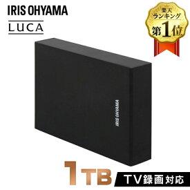 ハードディスク 外付け テレビ録画用 外付けハードディスク 1TB ハードディスク HDD 外付け テレビ 録画用 録画 縦置き 横置き 静音 コンパクト シンプル LUCA ルカ レコーダー USB 連動 アイリスオーヤマ ブラック HD-IR1-V1