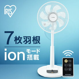 扇風機 おしゃれ リモコン アイリスオーヤマ LFA-306扇風機 おしゃれ 1年保証 マイナスイオン 静音 7枚羽根 リビング扇風機 夏 リビングファン 首振り リモコン付き 切タイマー ACモーター 寝室 子供部屋 暑さ対策 ホワイト 白
