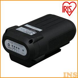高圧洗浄機 タンク式 タンク式高圧洗浄機 専用バッテリー SHP-L3620 アイリスオーヤマ【送料無料】