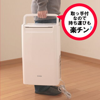 除湿機コンプレッサーDCE-6515送料無料除湿器コンプレッサー式アイリスアイリスオーヤマ洗濯洗濯物コンパクト衣類乾燥小型衣類乾燥除湿機梅雨湿気室内物干し室内干しあす楽対応