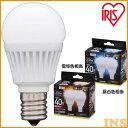 LED電球 E17 40W 広配光 昼白色 LDA4N-G・電球色 LDA5L-G 2個セット アイリスオーヤマ【●10】