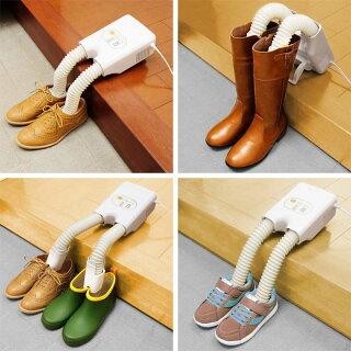 靴乾燥機くつ乾燥機カラリエSD-C1-WPアイリスオーヤマ送料無料