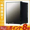 [エントリーでP8倍]1ドア冷蔵庫 40L ミラーガラスドア ブラック WRH-M140 送料無料 冷蔵庫 調理 キッチン家電 一人暮らし ドア付替え方式 単身 S-cubism 【D】