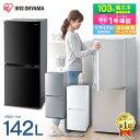 [1,290円クーポン対象]冷蔵庫 一人暮らし 小型 製氷 2ドア 右開き 142L冷蔵庫 小型 2ドア冷凍庫 静音 省エネ 家庭用 …