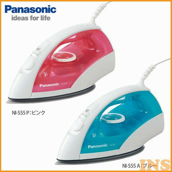Panasonic(パナソニック) スチームアイロン NI-S55 A・P ブルー・ピンク 【TC】[K]【送料無料】