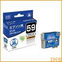 ジットエプソンICBK59リサイクルインクカートリッジ ブラック JIT-E59B4530966701186【D】【JIT】