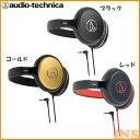 Audio-technica ポータブルヘッドホン ATH-S600-BK・ATH-S600-GD・ATH-S600-RD ブラック・ゴールド・レッド【D】【送料無料】