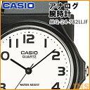 【腕時計 レディース メンズ キッズ 】【チープカシオ】CASIO カシオ アナログ腕時計 正規品 MQ-24-7B2LLJF 【D】【メ…