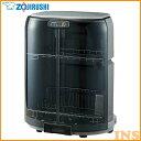 【在庫処分】食器乾燥器 EY-GB50 象印 ZOJIRUSHI【送料無料】【D】【●2】