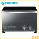 ミラーガラスオーブントースター TS-D047Bキッチン 家電 調理 加熱 キッチン調理 キッチン加熱 家電調理 調理キッチン…