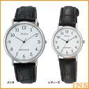 シチズンQ&Q(NET限定チプシチ) Q996-304・Q997-304 送料無料 送料無料 時計 腕時計 ウォッチ アナログ 防水 シチズン …