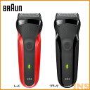 ブラウン メンズシェーバー シリーズ3 300s-R・300s-Bシェイバー 髭剃り ひげそり メンズ BRAUN レッド・ブラック【D】