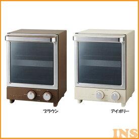 縦型オーブントースター VOT-20 トースター 2枚トースト 冷凍ピザ お餅 MHエンタープライズ ブラウン・アイボリー【D】