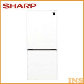 プラズマクラスター2ドア冷蔵庫137L クリアホワイト SJ-GD14D-W 送料無料 冷蔵庫 単身 2ドア 冷凍 シンプル つけかえどっちもドア プラズマクラスター SHARP シャープ 【D】
