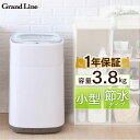 \在庫限り/洗濯機 一人暮らし 小型 ミニ洗濯機 全自動 3.8kg 小型洗濯機 小型全自動洗濯機 3.8kg Grand-Line 送料無…