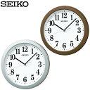 電波掛時計 壁掛け 時計 壁掛けセイコー 電波時計 おしゃれ 時計 掛け時計 壁かけ 壁掛け 壁掛け時計 電波時計 シンプ…