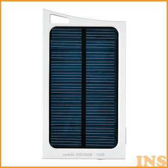 附带Maxell[maxell日立Maxell]太阳能电池的手机电池1500mAh MPC-T1500SWH白