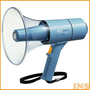 ユニペックス 〔UNI-PEX〕 15W防滴メガホン TR-315【KM】【TC】(雨でも使用可能)【送料無料】
