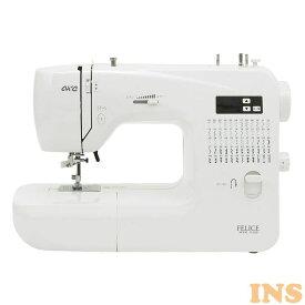 自動糸調子ミシン 白 FL-2250 送料無料 自動糸調子 コンパクト 小型 アックスヤマザキ 【D】【B】