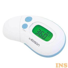 体温計 非接触 おでこ 体温計 送料無料 赤ちゃん 子供 スピード 非接触体温計 非接触型体温計 スピード検温 耳 耳式 短時間 早い ベビー でこ おでこで測る体温計 エジソン さっと測れる2Way