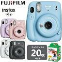 チェキ 本体 カメラ チェキカメラ セット instax mini11 20枚入りフィルム 送料無料 インスタントカメラ ポラロイド …