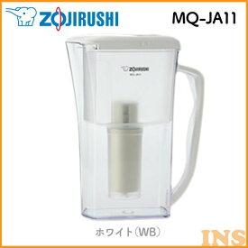 炊飯浄水ポット MQ-JA11-WB ホワイト ZOJIRUSHI(象印)【D】