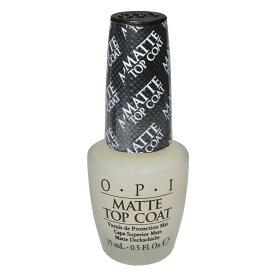 送料無料 新品 OPI マット トップコート matte topcoat 15ml マットトップコート マットトップ ネイルラッカー マニキュア ネイリスト セルフネイル ネイル