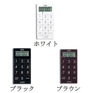 【1日限定全品11%OFF+店舗内買い回り最大P10倍】 アイビル AIVIL デジタルタイマースリムキューブ ホワイト ブラック ブラウン Z-430WT Z-430BK Z-430BR 時計 アラーム 磁石 ウォッチ 時間計測 新品 送