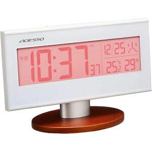 【 あす楽対応 】 ADESSO アデッソ 電波時計 目覚まし時計 AX-200PK デジタル ウォッチ 壁掛け 温度計 湿度計 アラーム スヌーズ 置き時計 新品 送料無料