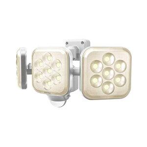 ライテックス 8W×3灯 フリーアーム式 LEDセンサーライト電球色 LED-AC3025