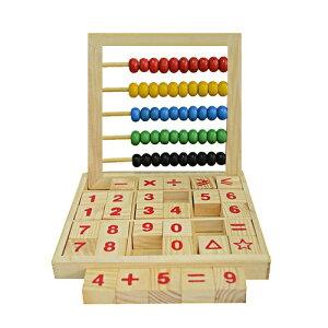 おもちゃ 楽しく計算 ごろごろ ナンバーブロック 分離式ボード アバカス 50玉 セット 木製そろばん 子供カウント 数 アルファベット 文字のブロック 教育玩具 木製のおもちゃ 構成遊び ブロ