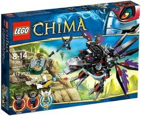 送料無料 新品 LEGO Chima 70012 Razar's CHI Raider レゴ チーマ 海外限定