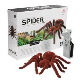 送料無料 新品(箱なし) おもちゃ タランチュラ 蜘蛛 クモ スパイダー リモコン ラジコン 蜘蛛のおもちゃ