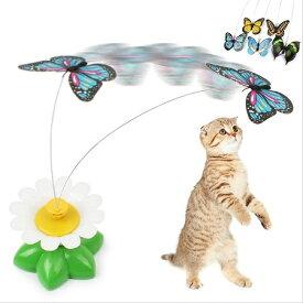 猫のおもちゃ 蝶 蝶々 ペット用品 愛猫 ねこのおもちゃ バタフライ 新品 送料無料 【ケースに痛み有】