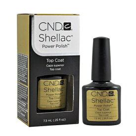 新品 送料無料 CND SHELLAC パワーポリッシュ シーエヌディー シェラック UVトップコート 7.3ml Power polish CND topcoat トップコート セルフネイル UV専用  サンディング不要 / ネイルグッズ