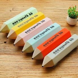 鉛筆型筆箱 シリコン ペンケース えんぴつ型 6色からご選択 ジッパータイプ ふでばこ かわいい ふで箱 鉛筆タイプ 文房具 新品 送料無料