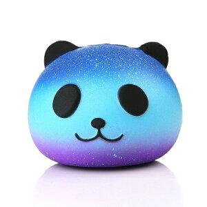 スクイーズ パンダ ブルー 低反発 ぬいぐるみ おもちゃ 動物 かわいい 握る ストレス解消 もちもち新品 送料無料