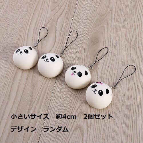 新品 送料無料 小さいサイズ スクイーズ パンダ ホワイト 2個セット 約4cm 低反発 ぬいぐるみ おもちゃ 動物 かわいい ストラップ 握る ストレス解消 もちもち