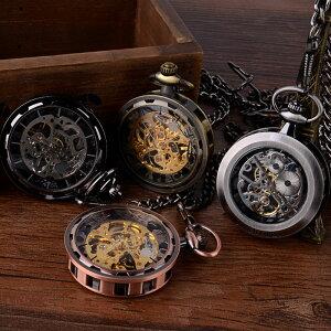 スケルトン 手巻き懐中時計 5色からご選択 手巻き式 懐中時計 ポケットウォッチ メカニカルハンドワインディング 新品 送料無料
