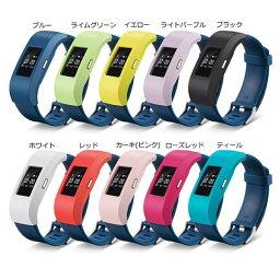 新貨●Fitbit Charge2矽覆蓋物●耐衝撃合身比特儲值Charge 2 Band slicone cover●代工生產產品100