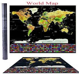 【送料無料】ケース付 大サイズ カラフル 削って覚える 世界地図 知育玩具 英語 知育おもちゃ 世界スクラッチマップ サイズ約82×59cm 世界マップ 地理 プレゼント お祝い