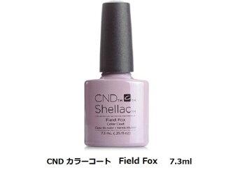 신품●CND SHELLAC 칼라 코트 네일 칼라 7.3 ml Field Fox 파워 polish 베이지 스모키 모브●CND 시에누디시락크세르후네일 LED&UV네일 polish 젤 네일 젤 칼라 네일 상품
