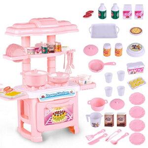 送料無料 新品 外箱に痛みありもしくは箱なし おもちゃ キッチンセット ピンク ブルー 女の子 子供 台所 おもちゃ 玩具 遊び場 おままごと 料理 ロールプレイ