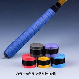 供羽球網球桌球壁球球拍使用的握柄帶子5色10批安排超過握柄防滑物新貨