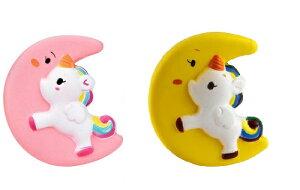 スクイーズ ユニコーン 月 ムーンユニコーン 低反発 ぬいぐるみ おもちゃ 動物 かわいい 握る ストレス解消 もちもち 新品 送料無料