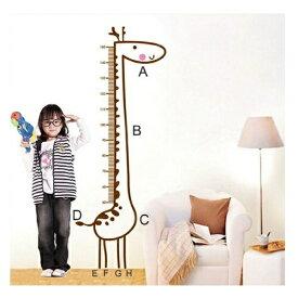 ウォールステッカー キリン 身長計 ウォール ステッカー 壁 壁に貼る お子様 かわいい 子供部屋 プレゼント 新品 送料無料